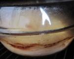 Месце с топено сиренце