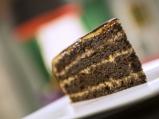 Шоколадова торта с тиква и карамелен ...