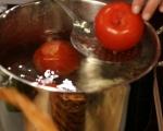Доматен гратен с поширани яйца