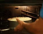 Торта от паста със зеленчуци 12
