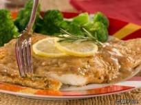 Пиле Осамара