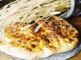 Чукуровска пита