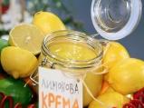 Лимонова крема