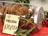 Овесени бисквити, като кулинаредн под...