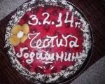 Боровинкова торта Парфе 3