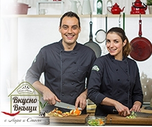 """Вкусно вкъщи"" с Лора, Стоян и woman.bg"
