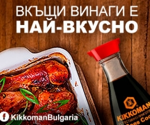 Където има вкусна храна на трапезата, има и Kikkoman
