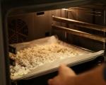 Отворена баница с лук и козе сирене 7