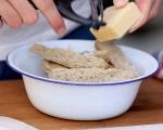 Хумус с босилек 3