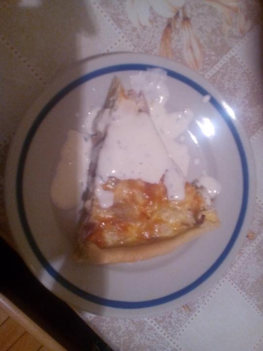 Пирог с пилешко месо