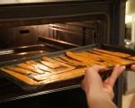 Морковен чипс 2