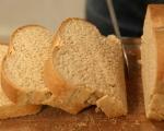 Пълнозърнест хляб 6