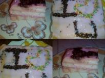 Торта с бишкоти