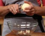 Царевичен кейк с ябълки и розмарин
