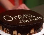 "Торта ""Опера"" 20"