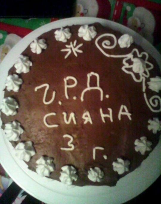 Торта ала миминка