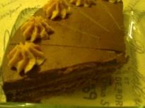 Сметанова торта с мента и шоколад