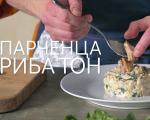 Бъркани яйца с риба тон и спанак 5