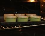 Обърнат сладкиш с круши 8