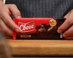 Шоколадово-орехов кейк 3