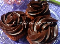 Шоколадови къпкейкчета