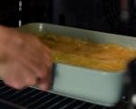 Сладка баница със сирене и мед 4