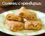 5 лесни закуски с кренвирши 5