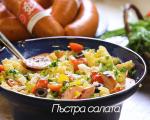 3 рецепти с македонска наденица на тиган 2