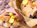 Картофена пита с маслини