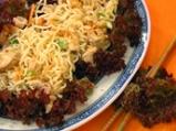 Китайска пилешка салата