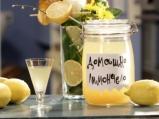 Домашно лимончело