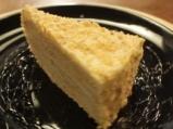 """Торта """"Медовик"""" 11"""