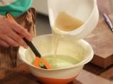 Студена супа от тиквички с крем сирене 4
