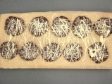 Шоколадови сладки без печене