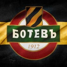 FCBotev1912